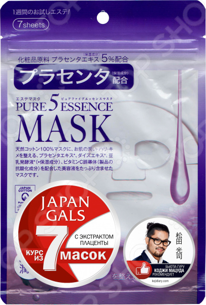 Zakazat.ru: Набор тканевых масок для лица Japan Gals Pure5 Essence с плацентой