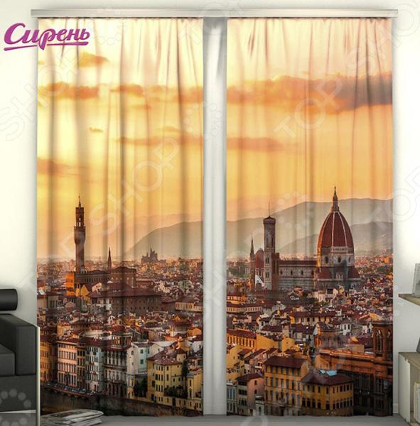 Фотошторы Сирень «Флорентийский закат»