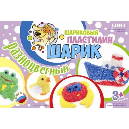 Купить Набор шарикового пластилина Lori «Шарик» 291104