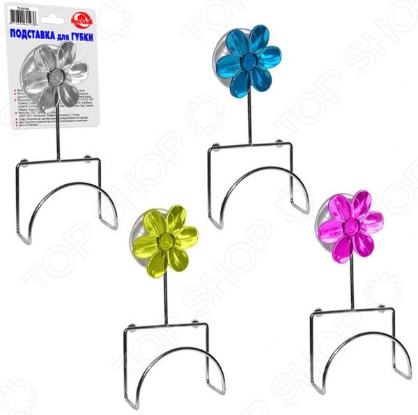 Подставка для губки Мультидом «Цветок» TL34-128. В ассортименте открывалка для банок мультидом dh80 128 в ассортименте
