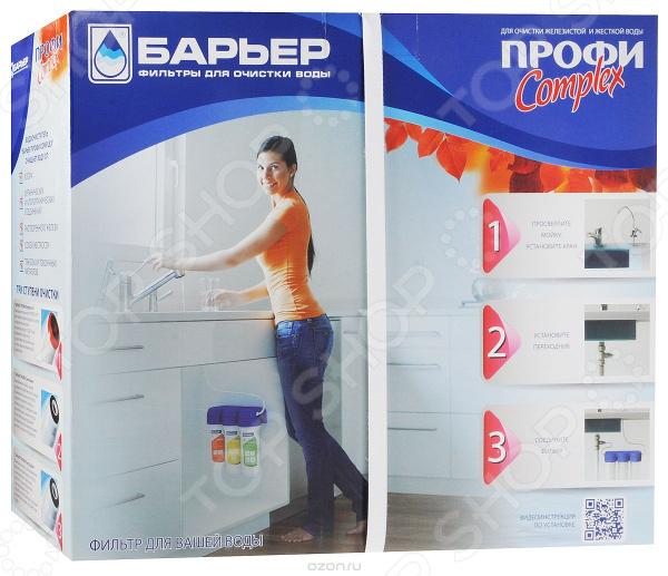 Водоочиститель Барьер «Батьер Профи» Complex цена