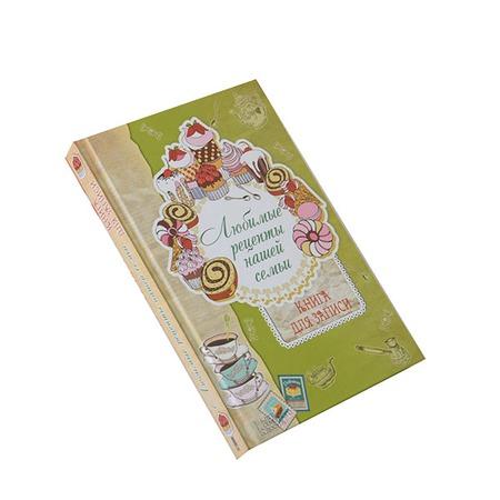 Купить Любимые рецепты нашей семьи. Книга для записи