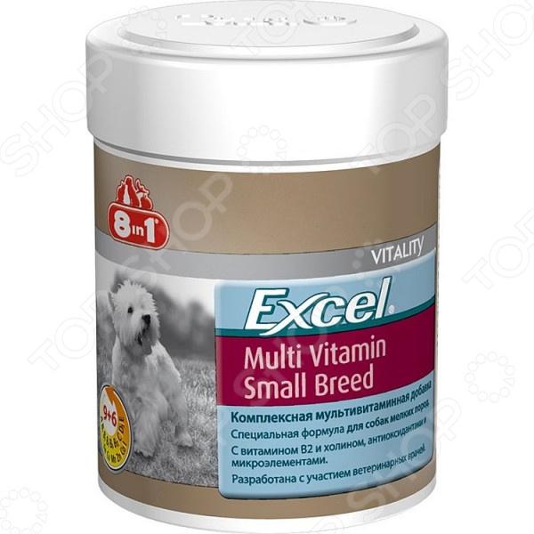 Мультивитамины для взрослых собак мелких пород 8 in 1 Excel витамины 8 in 1 eu excel brewer's yeast пивные дрожжи для собак крупных пород 80 таб 109525