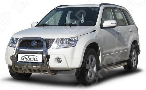 Защита переднего бампера и картера Arbori высокая с защитой картера для Suzuki Grand Vitara, 2008-2012 лампа для чтения iculed 5pcs 2008 2012