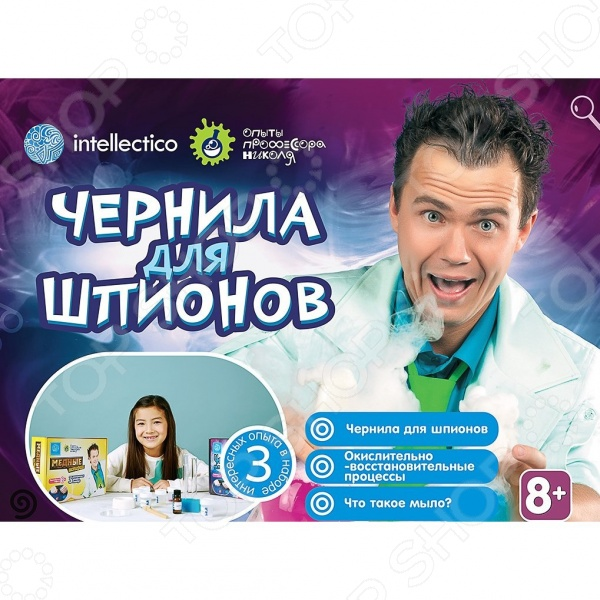 цена на Набор для экспериментов Intellectico «Чернила для шпионов»