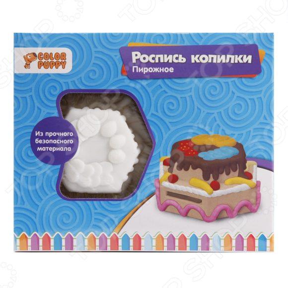 Набор для росписи копилки Color Puppy «Пирожное» набор д творчества набор для росписи ободков девочки из эквестрии