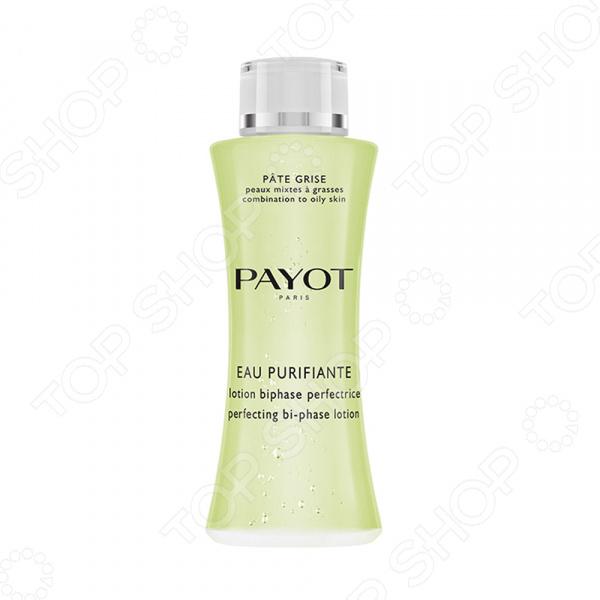 Средство корректирующее двухфазное для снятия макияжа Payot Pate Grise venus venus двухфазное средство для снятия макияжа с глаз и лица для всех типов кожи 200 мл