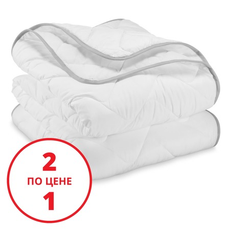 Купить Одеяло двойное Dormeo «Бьянка»