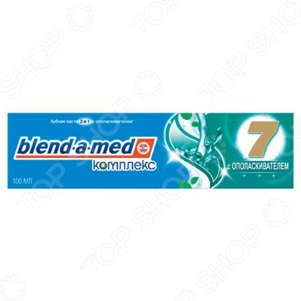 Зубная паста Blend-a-med «Комплекс 7 с ополаскивателем»