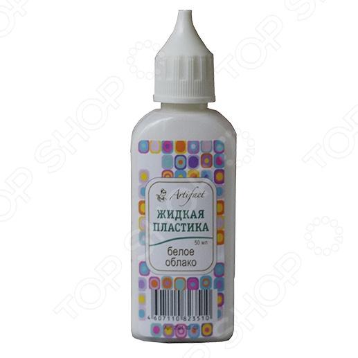 Жидкая пластика Artifact 751-33