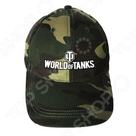 Бейсболка подарочная Fresh Trend World of Tanks аксессуар для летнего гардероба, который поможет защитить голову от лучей палящего солнца. Сшита из легкого и твердого на ощупь полотна. Головной убор идеальным для повседневных летних прогулок или отдыха на пляже. Интересный дизайн сделает эту бейсболку отличным подарком для ваших товарищей.