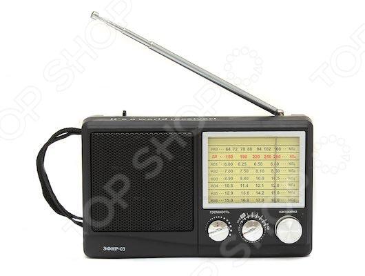 Радиоприемник Эфир 03 радиоприемник perfeo егерь fm красный i120 red