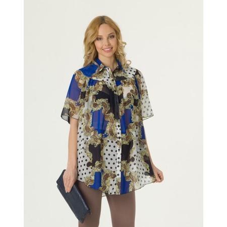 Купить Блузка для беременных Nuova Vita 1601.2. Цвет: синий