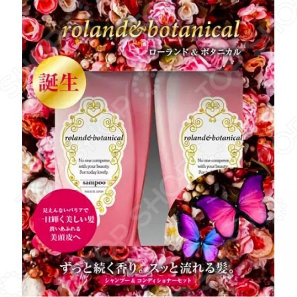 Набор для волос: восстанавливающий шампунь и кондиционер для блеска волос Roland&Botanical 4936201-101320