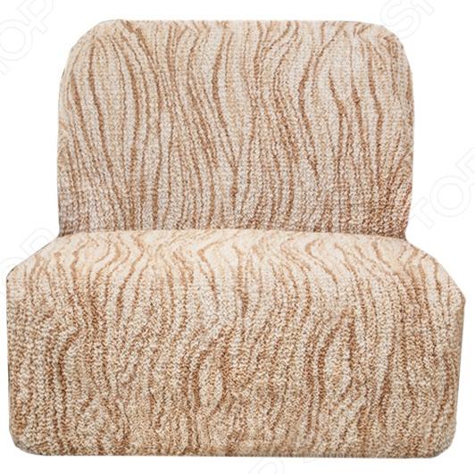 Натяжной чехол на кресло без подлокотников Еврочехол «Виста. Элегант Крем»