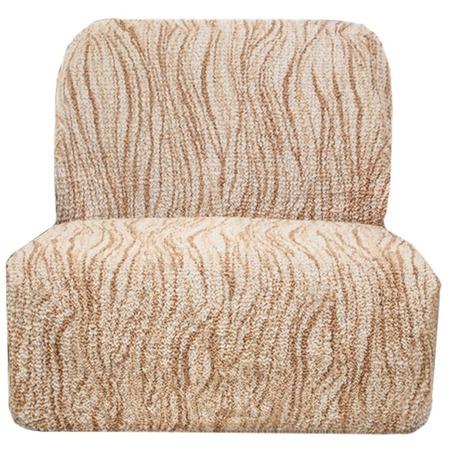 Купить Натяжной чехол на кресло без подлокотников Еврочехол «Виста. Элегант Крем»