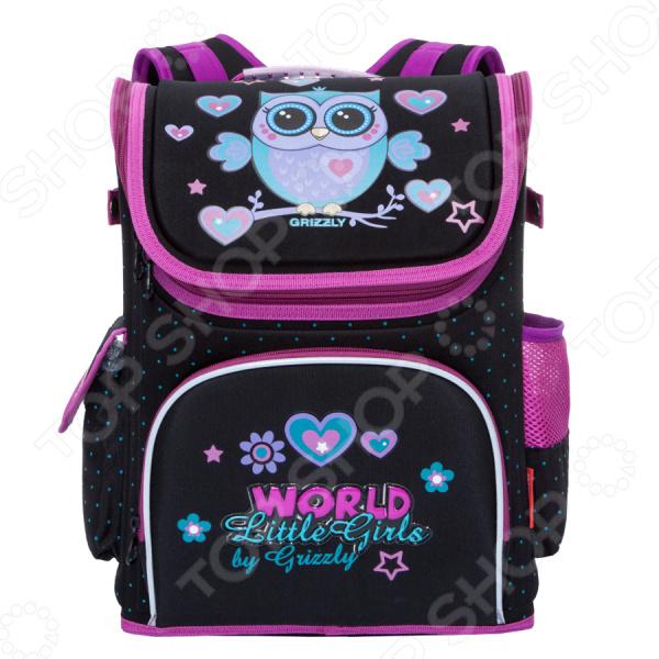 Рюкзак школьный Grizzly RA-781-2/1