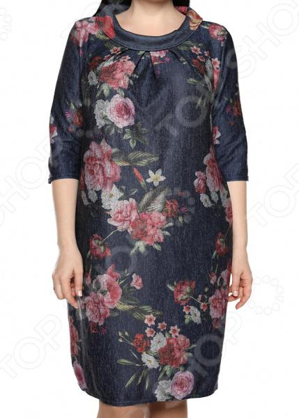 Платье Pretty Woman «Нежная симпатия». Цвет: синий, розовый