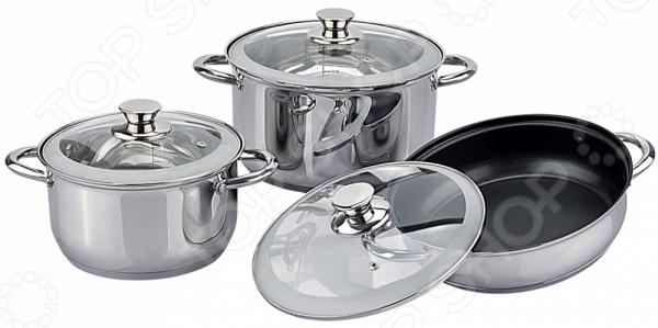 Набор посуды Bohmann BH-0609 MRB