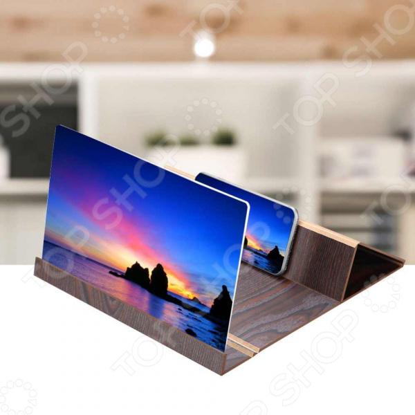 Увеличитель экрана для телефона и планшета Mobile Phone Video Amplifier    /Темно-коричневый