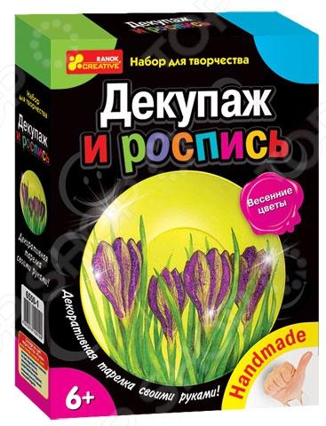 Набор для детского творчества Ранок «Декупаж. Весенние цветы» набор для детского творчества набор веселая кондитерская 1 кг