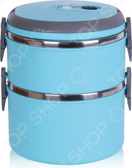 Термоконтейнер двойной Bekker BK-4369