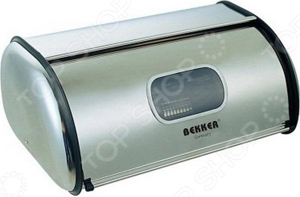 Хлебница Bekker BK-4803