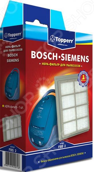 Фильтр для пылесоса Topperr FBS 2