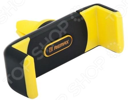 Держатель для мобильных устройств REMAX RM-C01