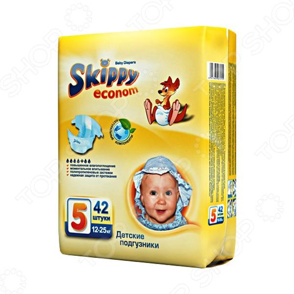 Подгузники SKIPPY Econom Подгузники SKIPPY 7018 /42