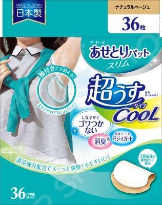 Прокладки для подмышек Chu-Chu Baby 412504 против запаха пота