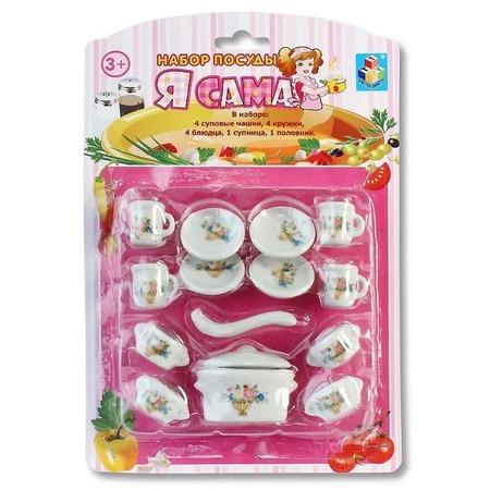 Купить Сервиз обеденный 1 Toy «Я сама». В ассортименте
