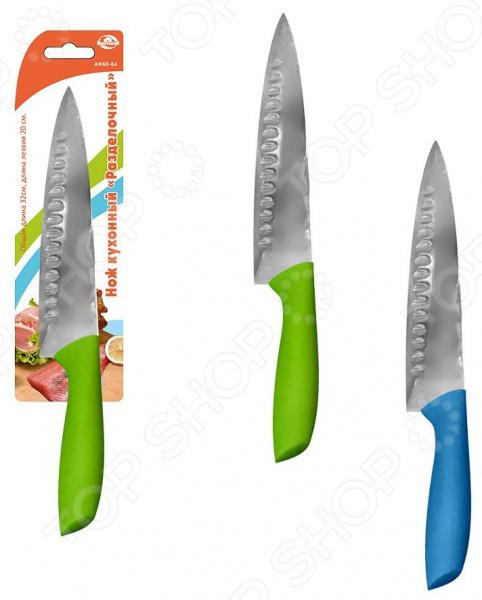 Нож Мультидом «Разделочный» AN60-64. В ассортименте