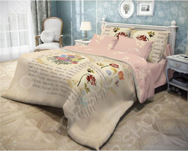 Комплект постельного белья Волшебная ночь Tulips постельное белье волшебная ночь комплект постельного белья кружево