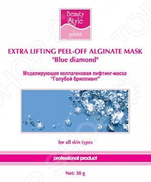 Лифтинг-маска моделирующая Beauty Style 4503120 Голубой бриллиант