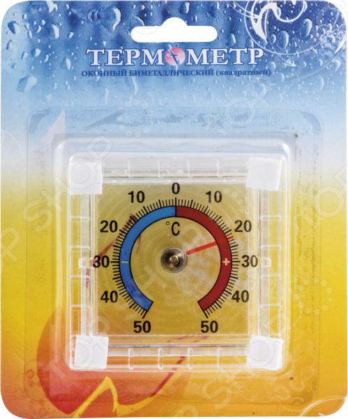 Термометр бытовой ТББ 1 шт мотоцикл крепление темп термометр измеритель бар аксессуар