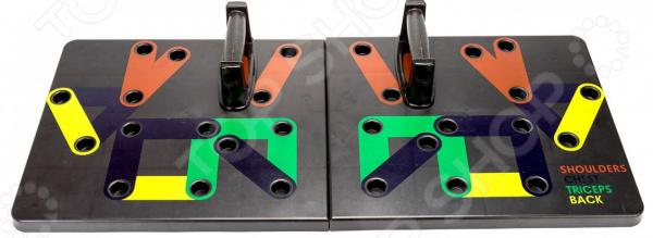 Платформа для отжиманий Bradex SF-0290 платформа для вешалок bradex цепочка