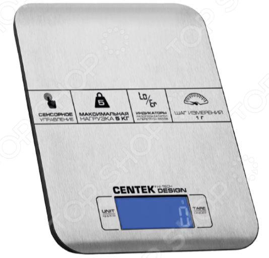 Весы кухонные Centek CT-2464