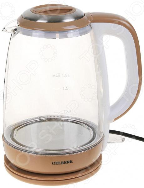 Чайник GL-400