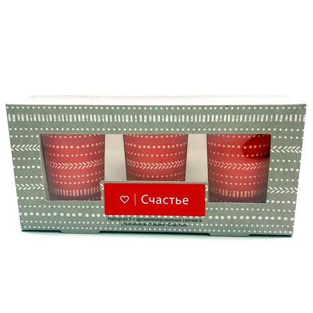 Купить Набор из 3-х ароматизированных свечей в стеклянном стакане. Модель: «Счастье». Цвет: красный. Уцененный товар