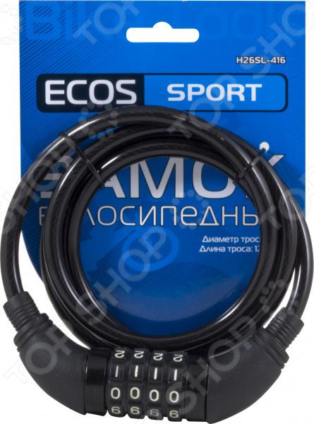 Zakazat.ru: Замок велосипедный Ecos H26SL-416