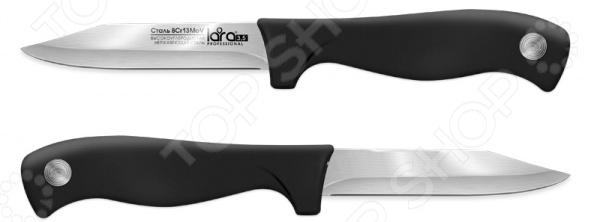 Нож LARA LR05-48 набор ножей lara lr05 46