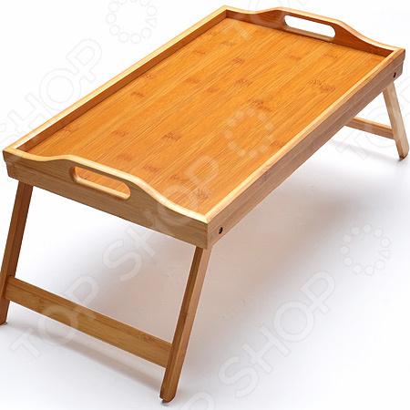 Столик для завтрака Mayer&Boch MB-27358 набор для завтрака mayer