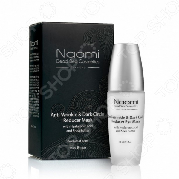 Маска для области вокруг глаз антивозрастная Naomi Anti-wrinkle & dark circle reducer eye Mask with Hyaluronic acid and Shea butter rose hyaluronic acid day night elastic anti wrinkle eye cream