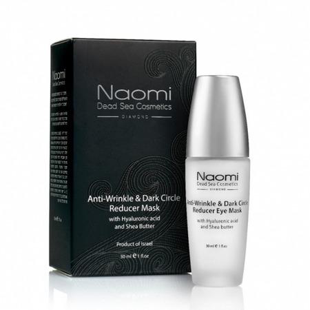 Купить Маска для области вокруг глаз антивозрастная Naomi Anti-wrinkle & dark circle reducer eye Mask with Hyaluronic acid and Shea butter