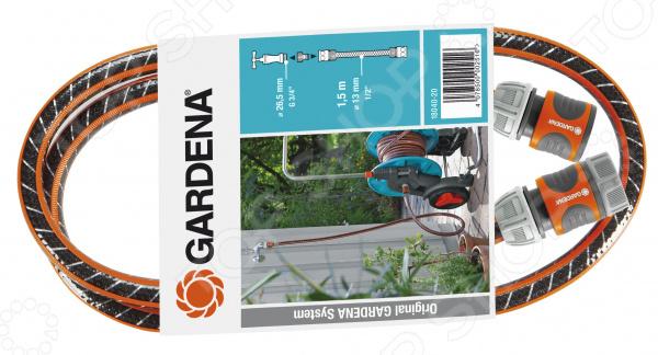 Комплект соединительный Gardena Comfort Flex