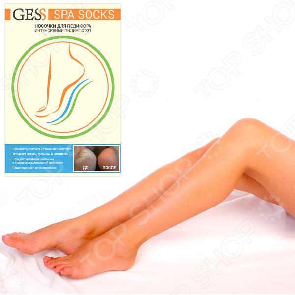 Носочки для педикюра Gess Spa Socks