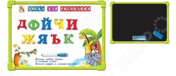 Доска для рисования магнитная Наша Игрушка двусторонняя G9114-3