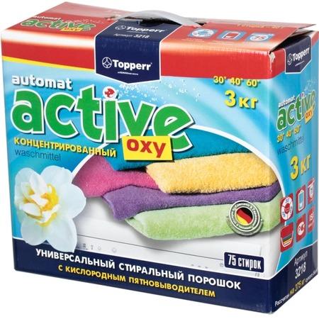 Купить Стиральный порошок концентрированный «Активный кислород»
