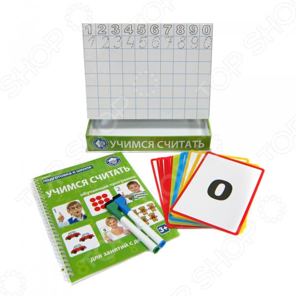 Набор обучающий для ребенка Школа будущего «Учимся считать: цифры и счет до 10»